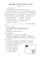 江蘇省鹽城中學2020屆高三5月高考模擬語文試題 Word版含答案