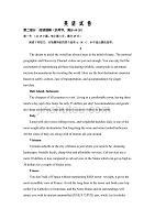 山西省晉中市平遙中學2019-2020高一下學期在線學習質量檢測英語試卷word版