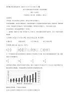 广西南宁市2020届高三第二次适应性测试数学(文)试题