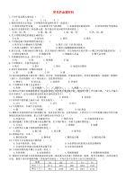 (水滴系列)九年级化学下册 9.1 常见的金属材料试题(无答案)(新版)鲁教版(通用)