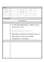 最新大學生個人簡歷模板大全(word版)