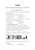 山東省青島市第十六中學2018-2019學年高一第二學期第3階段檢測歷史試卷word版
