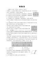 江西省宜春市三校2019-2020高二上学期12月联考物理试卷word版