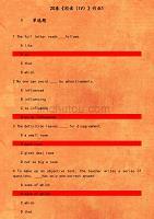 20春《阅读(IV)》作业1 The full letter readsfollows