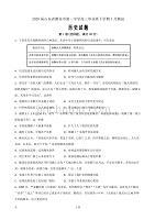 2020届山东省潍坊市第一中学高三下学期3月测试历史试题Word版
