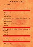 20春《大学英语(三)》作业3 It is important that the hotel receptionist that guests are registered correctly