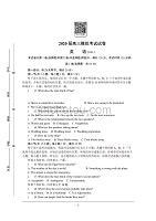 江蘇省蘇錫常鎮四市2020屆高三第二次模擬考試(5月) 英語 Word版含答案