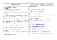 求数列通项公式的方法.doc