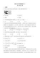 陕西省咸阳市2020年高考模拟检测(三)理科数学试题附答案