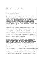 外国领导人为什么都爱参观硅谷 .pdf