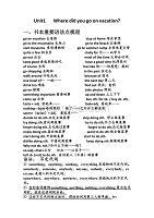 人教版八年级英语上册第一单元知识点归纳.doc