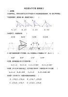 七年级数学_相交线与平行线_提高试题.doc
