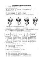 人教版九年级物理第十四章内能的利用测试题(含答案).doc
