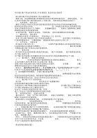 单位bg捕鱼大师怎样赢分资金存放管理工作自查报告 资金存放自查的报告.docx