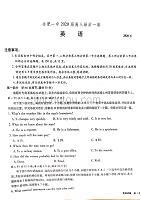2020年6月安徽省合肥市合肥一中高三英語下冊最后一卷英語試題卷(含答案和解析)