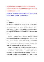 管理学基础#-形考作业四(占形考成绩15%)-国开(江苏)-参考资料