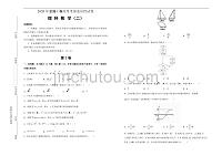 2020年全国I卷高考考前适应性考试(二)数学(理)试题(含有解析)