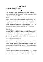 安徽省安慶市桐城市某中學2019-2020學年高三第三次模擬考試英語試卷word版
