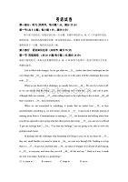 江蘇省蘇州第一中學2019-2020高二下學期期中考試英語試卷word版