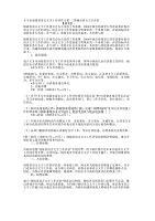 XX市迎接省語言文字工作評估方案三類城市語言文字的評估.docx