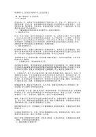 財務科個人工作總結財務個人工作總結的范文.docx