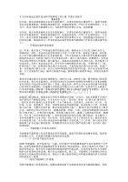 XX市環保違法案件查處和節能降耗工作匯報 節能自評的報告.docx