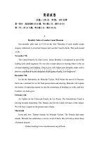 黑龍江省伊春市林業管理局第二中學2019-2020高二上學期期末考試英語試卷word版