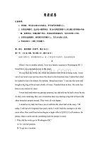 西藏省拉薩市那曲第二高級中學2019-2020高一上學期期末考試英語試卷word版