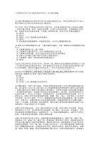 [大四毕业生生产实习报告3000字范文] 实习报告的模板.docx
