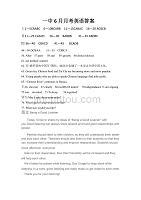 湖北省鄂州市一中2020年中考模拟考试英语答案