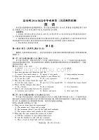凉山州2016届高中毕业班第三次诊断性测试题 英语
