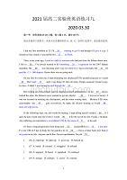 高中二年级英语实验班练习题(精选)