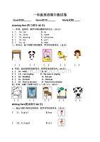 一年级上册英语试题-期中测试卷(七)外研社(一起)(2014秋 )