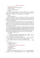 PET3作文模板及参考范文(超级全!!)