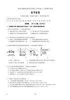 2020届湖北省宜昌市第二中学高三上学期中考试化学试卷
