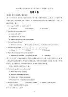 2020届江西省宜春市宜丰中学高三上学期第一次月考英语试卷