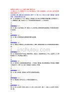 物流法規-形考3-國開(成都)-參考資料