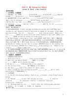 河北省雄縣第二中學八年級英語上冊Lesson12Karen'sHairStoodUp導學案(無答案)(新版)冀教版