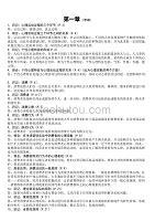 00177消費心理學考點復習資料(考綱順序整理).doc