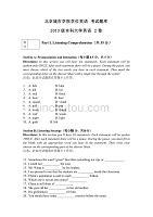 13本科-學位英語考試題庫-大學英語2卷.doc