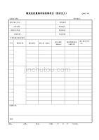 0947隧道監控量測試驗檢測報告(圍巖壓力).doc